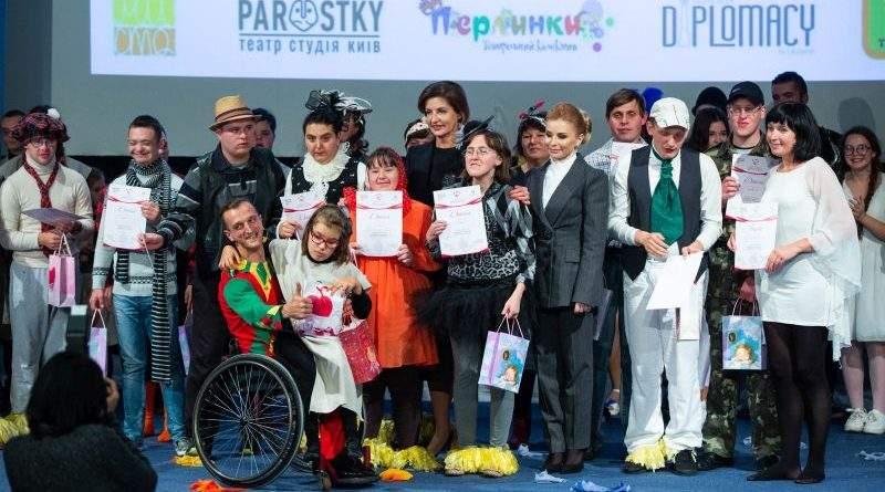 Марина Порошенко відвідала акцію «Приречені на щастя», яка отримала грант Українського культурного фонду (фото)