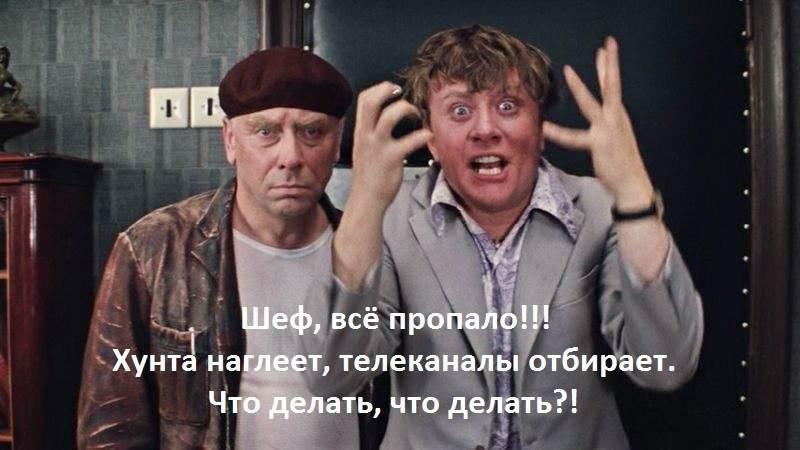 И санкции против рупоров Кремля введут люди. Вы и я