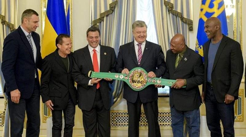 Президент зустрівся з учасниками 56-го Конгресу Всесвітньої боксерської ради (фото, відео)