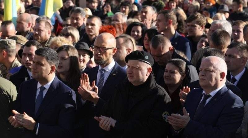 Участь Президента в урочистих заходах до Дня захисника України (виступ, фото, відео)