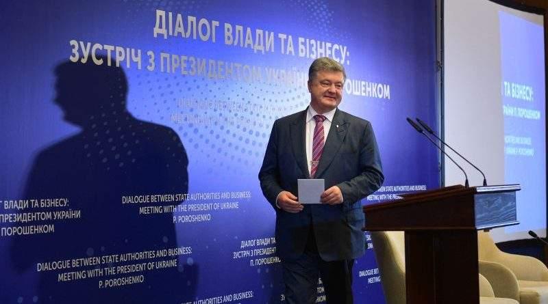 Петро Порошенко зустрівся з представниками вітчизняного та іноземного бізнесу (фото, відео)