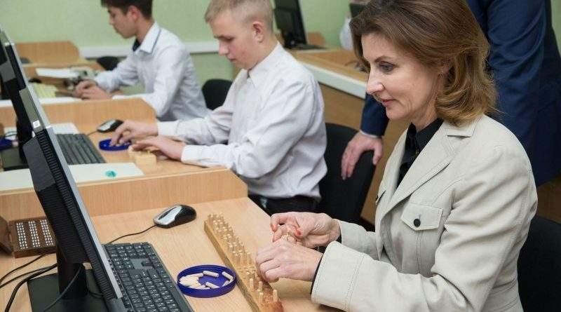 Луганська область долучилася до проекту Марини Порошенко по розвитку інклюзивної освіти (фото)