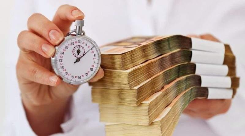 Нацбанк розпочинає публікацію даних про планові платежі за зовнішнім боргом