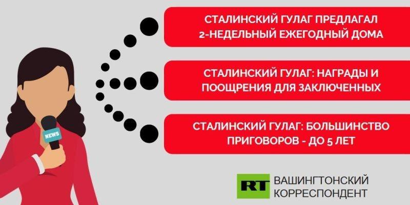 Обзор дезинформации пропагандистских СМИ – 17.10.2018