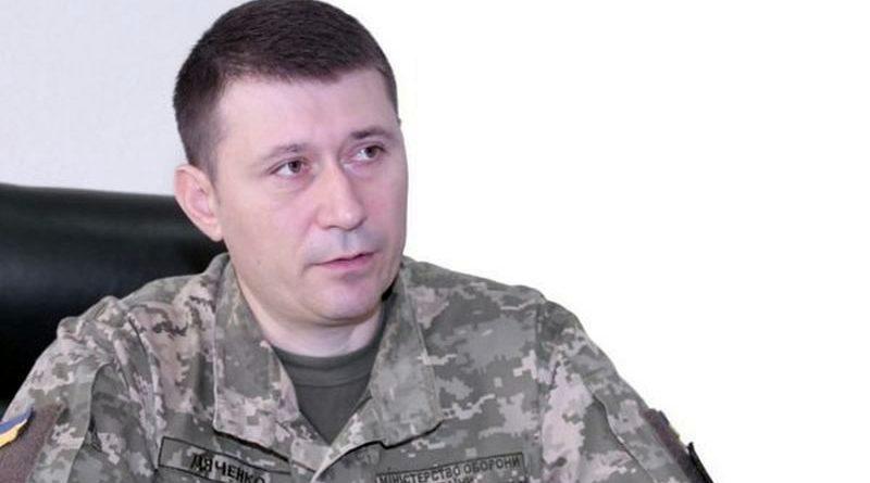 Інтерв'ю директора Департаменту фінансів МО України полковника Сергія Дяченка