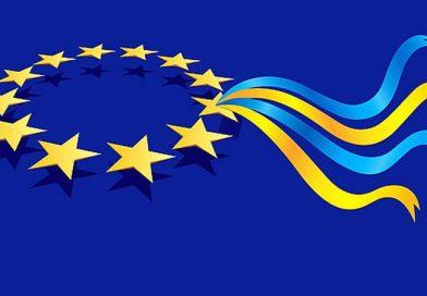 Євроінтеграційний дайджест – 12.11.2018