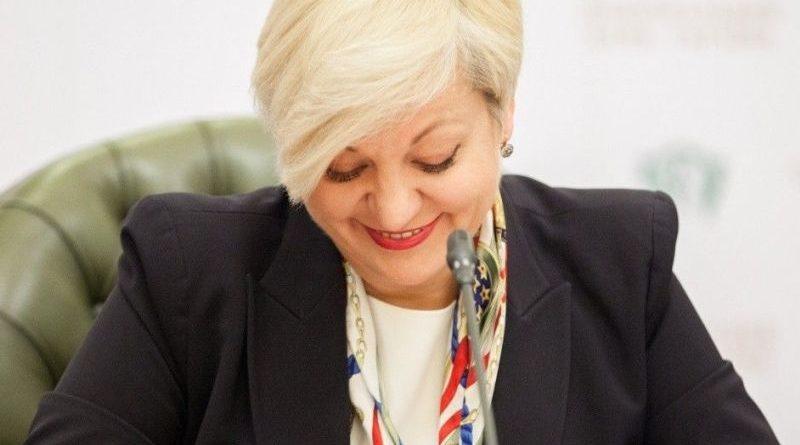 Украина – кузница кадров для Лондонской школы экономики?