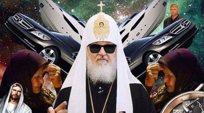 Московіанська – не православна