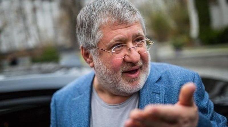 Суд не дозволив Ігорю Коломойському заблокувати роботу міжнародних радників