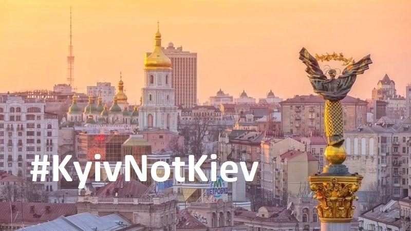 МЗС України звертається до світу – вживай #KyivNotKiev