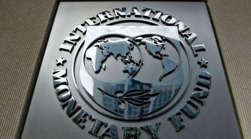 МВФ, ВВП, госдолг и другие аббревиатуры. Часть 1