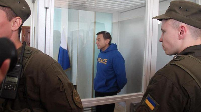 СБУ викрила українського громадського діяча на співпраці з ФСБ РФ (фото, відео, брифінг)