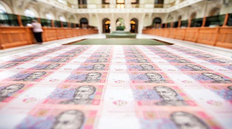 Уповноважені банки розширюють свою діяльність із забезпечення готівкою в регіонах України