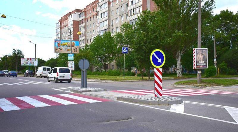 Створення острівців безпеки на дорогах тепер є обов'язковим