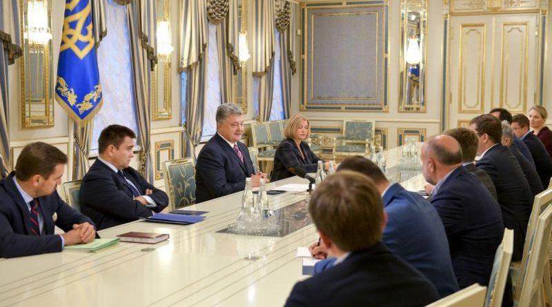 Президент провів зустріч в членами постійної делегації у Парламентській асамблеї Ради Європи (відео)