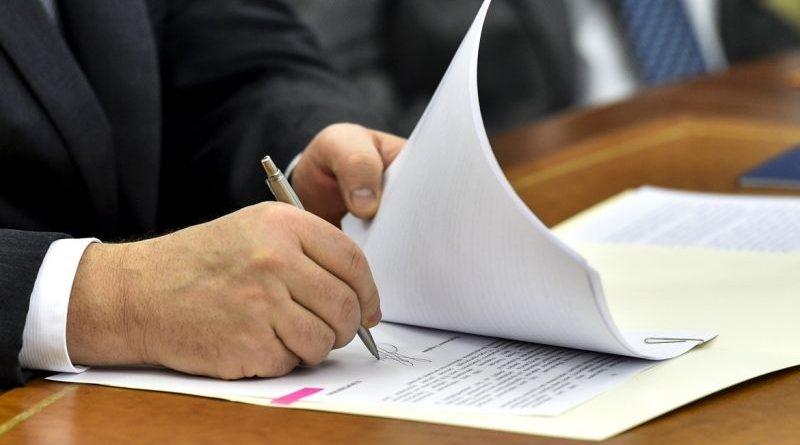Президент схвалив ратифікацію Угоди про фінансування Дунайської транснаціональної програми