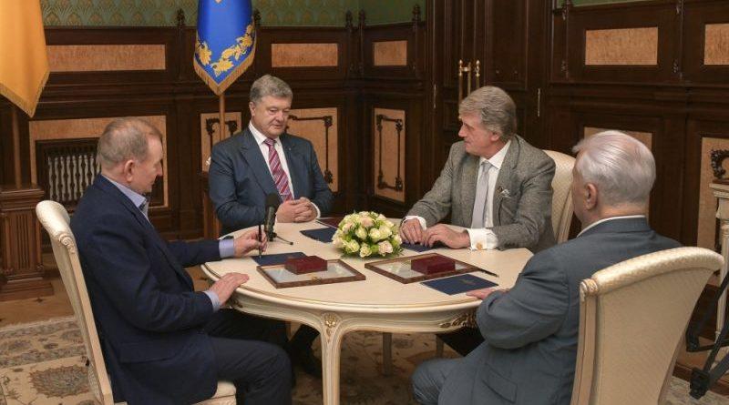 Президент України Петро Порошенко зустрівся з Президентами України попередніх років