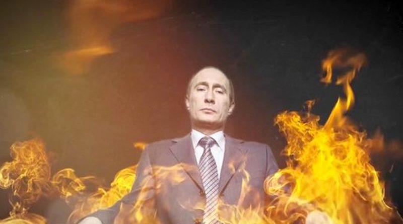 Головна стратегія та остання ставка Кремля