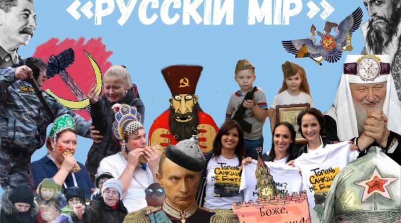 Для стримування інформаційної агресії «руского міра» потрібен окремий закон, а не зміни до декомунізаційного
