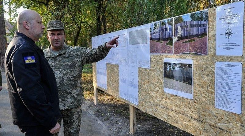 Закладено фундамент нової штаб-квартири української зовнішньої розвідки (фото)