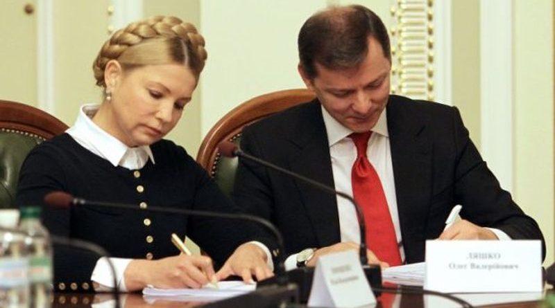 В те далекие времена, когда Пучдемонівна еще была Володимирівною...