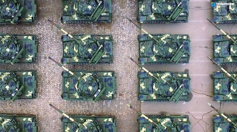 """""""Укроборонпром"""" у 2018 році передав війську понад 3500 одиниць озброєння та військової техніки (відео)"""
