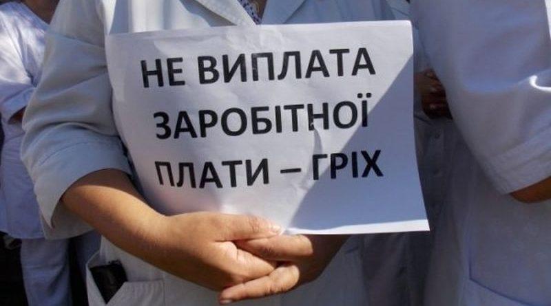 356 млн грн заборгованості по заробітній платі стягнуто державними виконавцями з початку року