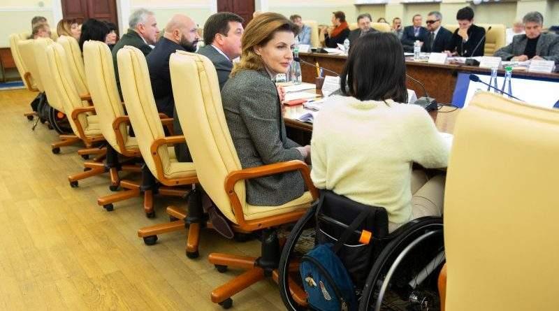 Марина Порошенко взяла участь в обговоренні нових ДБН із доступності інфраструктури для людей з інвалідністю