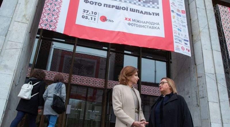 Марина Порошенко відвідала ювілейну ХХ фотовиставку газети «День» (фото, відео)
