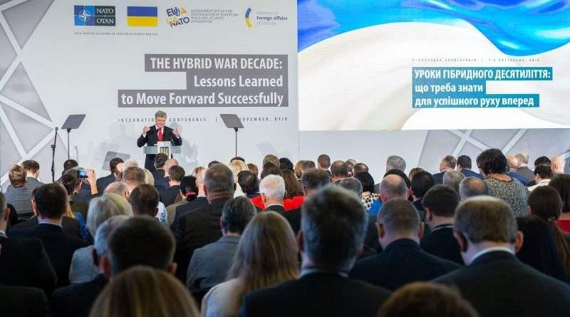 Президент на Міжнародній конференції «Уроки гібридного десятиліття: що треба знати для успішного руху вперед»