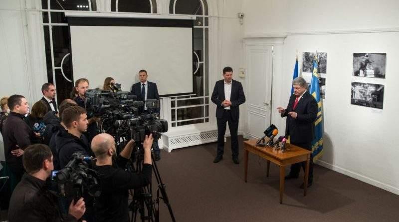 Заява Президента України у зв'язку з проведенням фейкових виборів на території окупованого Росією Донбасу
