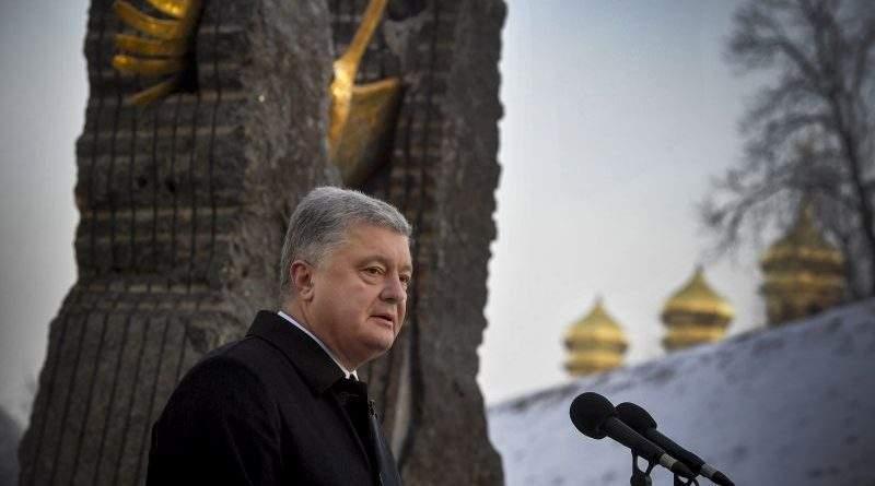 Виступ Президента України під час вшанування пам'яті жертв з нагоди 85-х роковин Голодомору (фото, відео)