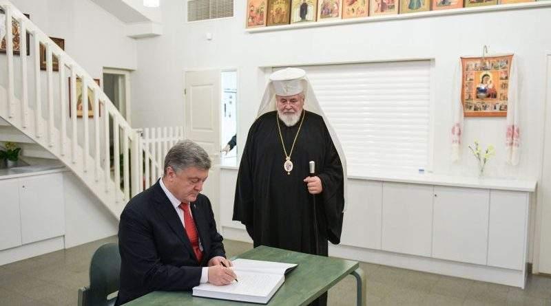 Робоча поїздка Президента України до Фінляндії (фото, відео)