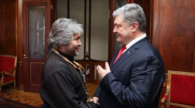 Офіційний візит Президента України до Турецької Республіки (фото, відео) (оновлюється)