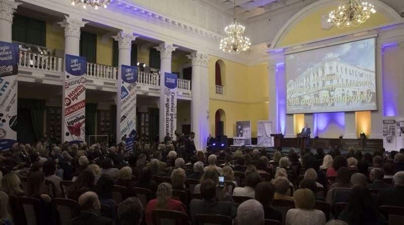 Президент привітав інформаційне агентство «Укрінформ» зі сторічним ювілеєм (фото, відео)