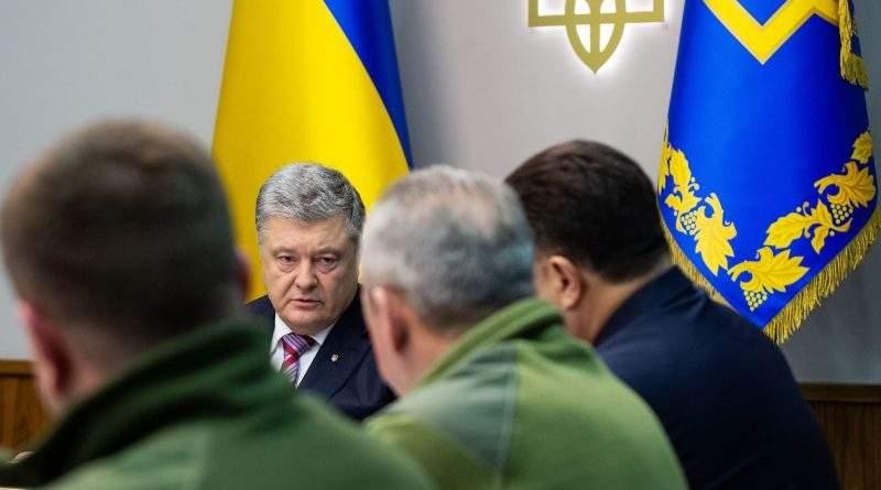 Під головуванням Президента відбулася нарада щодо посилення обороноздатності країни (фото, відео)