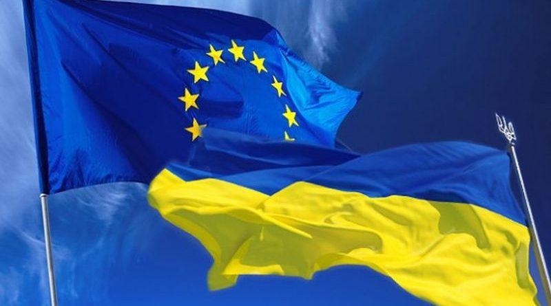 Президент привітав посилення допомоги з боку ЄС на соціально-економічний розвиток українського Приазов'я