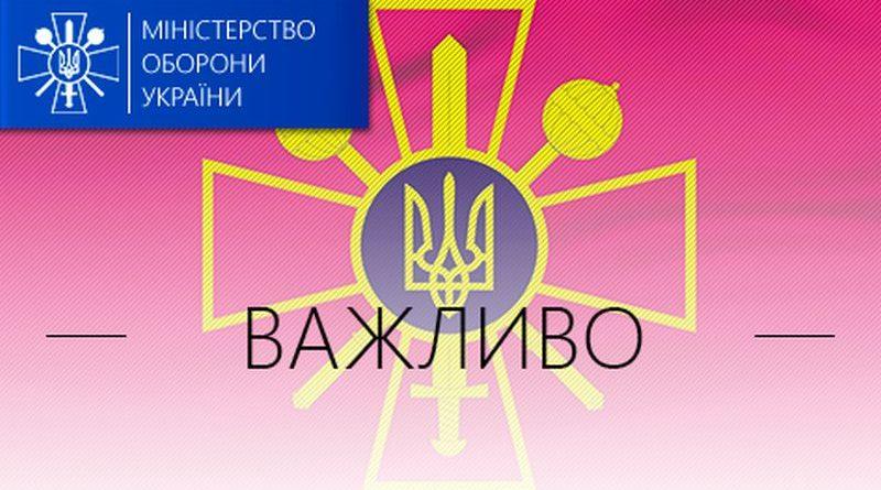 Вздовж державного кордону України Російська Федерація вдається до провокаційних інформаційних дій