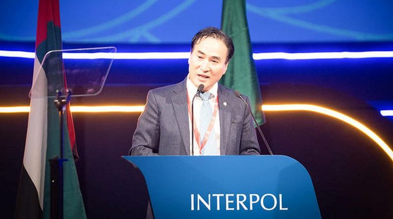 Новим Президентом Інтерполу обрано Кім Чон Яна з Республіки Корея (фото)