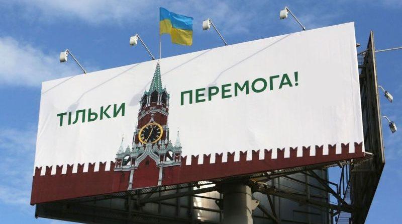 Головна стратегія Кремля в Україні – протиставляти українців власній владі