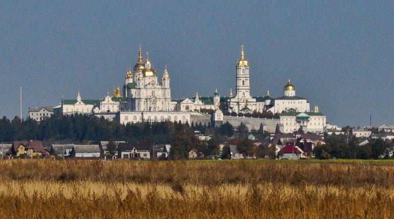 Мін'юст скасував незаконну перереєстрацію Свято-Успенської Почаївської Лаври