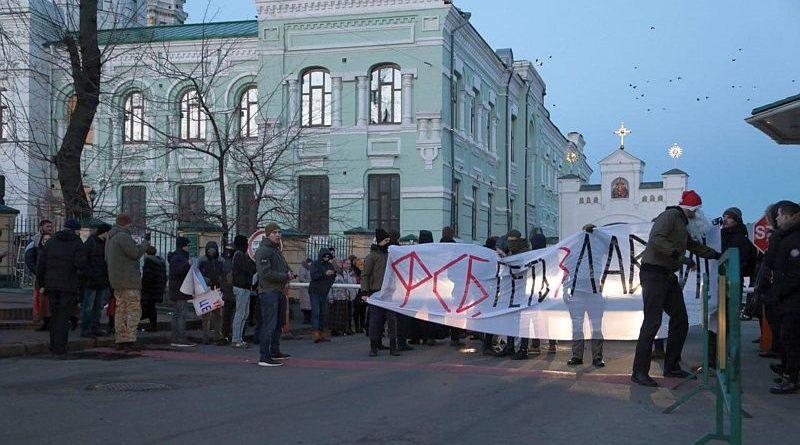 О решении партсобрания УПЦ МП ФСБ