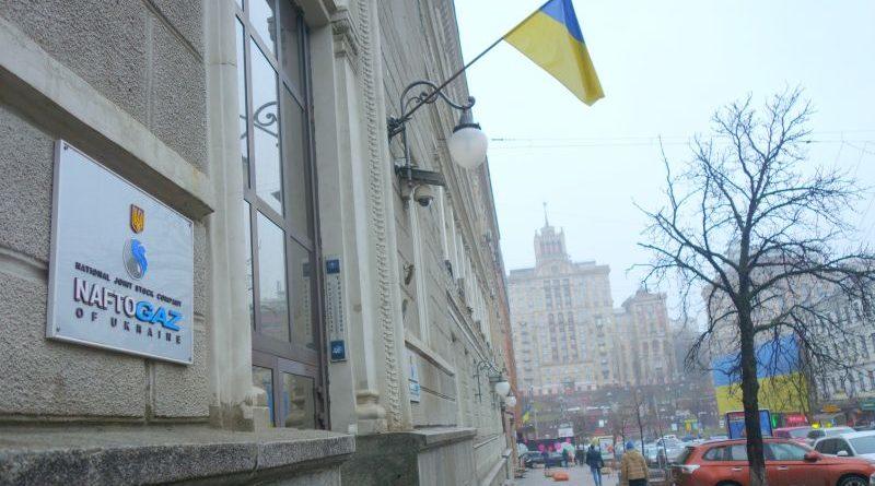 Нафтогаз України: Увага, неправдива інформація!