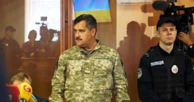 Маніпуляції УПячки щодо вироку генералу Назарову