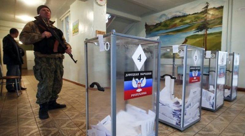 """По поводу """"выборов"""" в ОРДЛО"""