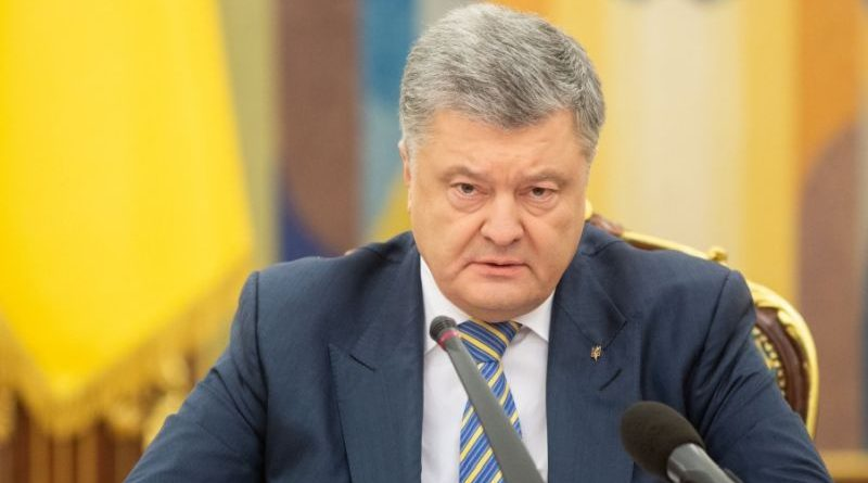 Президент України вимагає від керівництва Росії негайного звільнення українських моряків та кораблів (відео)