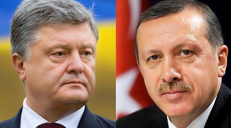 Президент провів телефонну розмову з Президентом Туреччини
