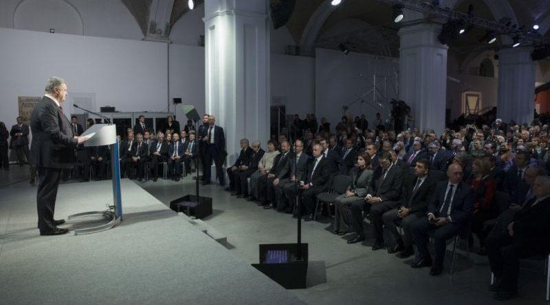 Виступ Президента України на Міжнародному форумі «Україна пам'ятає – світ визнає!» до 85-х роковин Голодомору