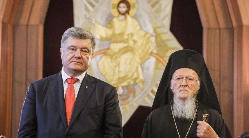Звернення Президента щодо рішення Синоду Вселенського Патріархату про схвалення Томосу українській церкві (фото, відео)