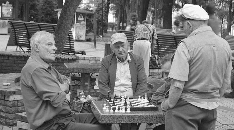 Игра в длинные шахматы